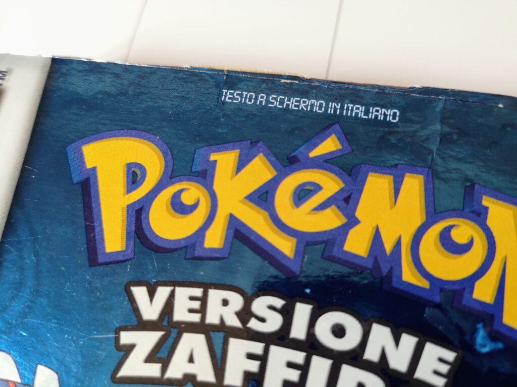 Pokémon Versione Zaffiro, dettaglio 2