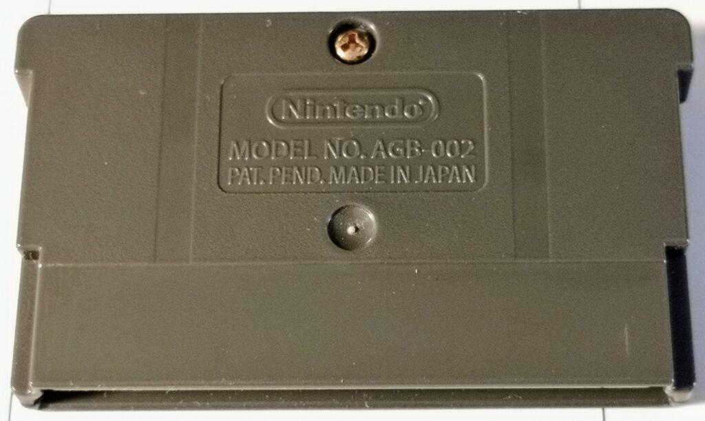 Breath of Fire II (Nintendo GameBoy Advance, Ubisoft 2002), retro scheda di gioco
