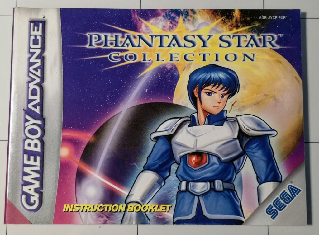 Phantasy Star Collection (2003 Nintendo Game Boy Advance), fronte Instruction Booklet