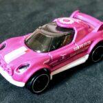 Auto GHC95
