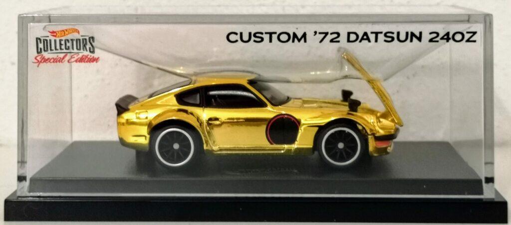 AUto HCK32 acrylic case